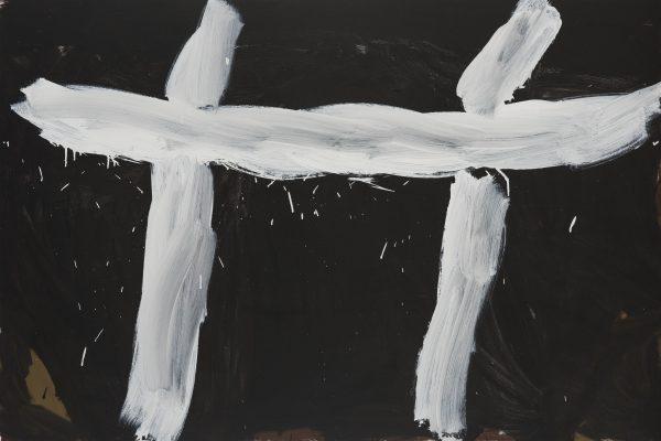 Lottie Consalvo, 'I Don't Remember It's Ending', 2018, acrylic on board, 120 x 180 cm.